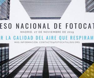 I Congreso Nacional Fotocatálisis – 27 de Noviembre de 2019 en el Instituto de la Ingeniería de España